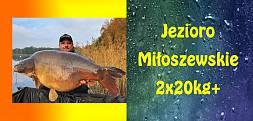Jezioro Miłoszewskie 2x20+ jak, gdzie i na co łowię, recenzja nowych haczyków