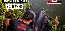 ŁOWISKO CICHA WODA / 3x NOWE PB / WĘDKARSTWO KARPIOWE