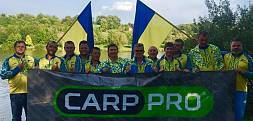 Ukraina Mistrzami Świata w Wędkarstwie Karpiowym, zawody bez Polaków