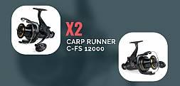Kołowrotek karpiowy X2 Carp Runner C-FS 12000