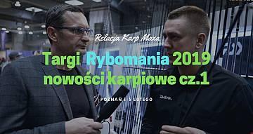 Targi Rybomania Poznań 2019 / nowości karpiowe cz.1