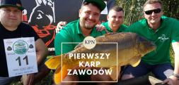 Pierwszy karp KPN/polskich eliminacji do World Carp Classic