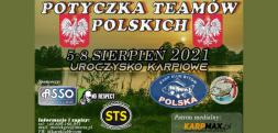 Potyczka Teamów Polskich – lista startowa